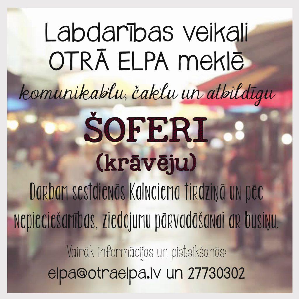 Soferis