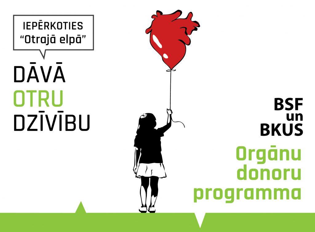 donoru_web